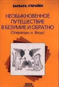 book_1269979939