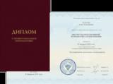 Diplom_MAPN